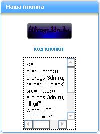 http://cool-ucoz.ucoz.net/_ld/8/69724213.jpg